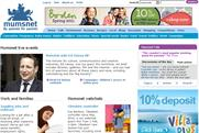 Mumsnet: plans to license out the brand