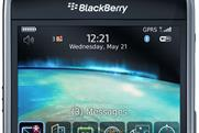 BlackBerry: posts record profits