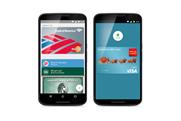 Android Pay: Lidl's London plans & Lloyds Premier customer data 'stolen'