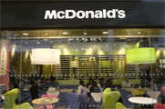 McDonald's: looking into ways of introducing more tech into its restaurant business