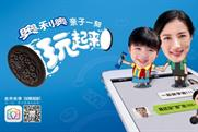 Oreo: connects Chinese families through custom-built 'Emoji' app on Wechat