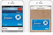 Apple Pay: prone to glitches
