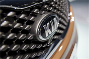 Kia: hoping to go viral