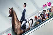 TfL: launches drive to raise awareness of transport hotspots during 2012 Games