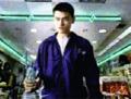 Visa: Yao Ming stars in US ads