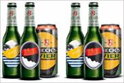 Beck's: creates limited edition art bottles in music push