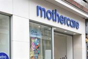 Mothercare: marketing director is leaving the company