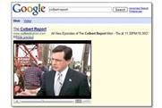 Google's video plus box ad platform