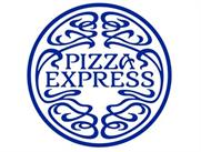 PizzaExpress: launches 'living lab'