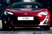 Toyota: rolls out digital teaser campaign for GT86 sports car