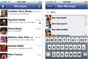 Facebook: ventures into mobile messaging with Messenger app