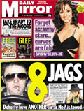 Daily Mirror: Emin to oversee advertising