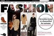 Telegraph: unveils fashion site
