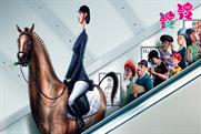 TfL: 'get ahead of the games' activity