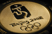 Beijing Olympics: official site attracts fans