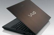Sony Vaio: e-zine launch
