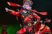 Starbucks: opening its annual general meeting with a Chinese mask performance