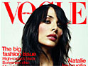 Vogue Australia: licensed to FPCLiving