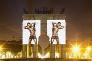 Cristiano Ronaldo: ads go up in Arco Della Pace in Milan
