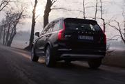 Volvo: colloborated with Avicii for trackvert