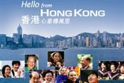 Burson-Marsteller: campaign for Hong Kong government