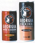 Georgia Coffee: Coke hoping coffee soft drink will boost Western sales