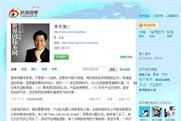 Chinese government turns to microblogging in a big way