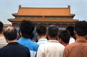 China: world's biggest internet user