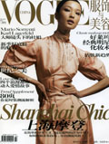 Vogue China: Indian edition will launch in 2007