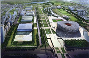 Beijing Olympic Green: visitor numbers down