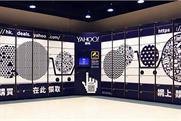 Yahoo locker.