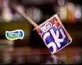 Nestle, Ski yoghurt