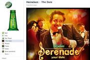 Heineken 'The Serenade' by Wieden & Kennedy Amsterdam