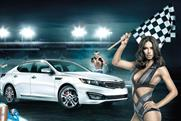 SuperBowl KIA 'a dream car for real life'  by David & Goliath