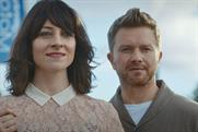 Auto Trader 'the one' by Glue Isobar