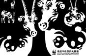 WWF 'antelope' by BBH Shanghai