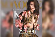 US Vogue: cover star Kendall Jenner