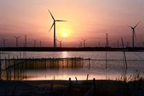 At work on... Huangang wind farm