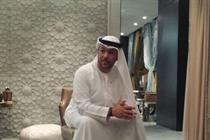 Ajman targets UK incentive market