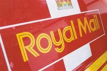Royal Mail price hikes expected to hit DM budgets