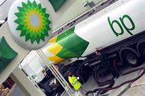 BP enters 'daily deals' fray with retail voucher site