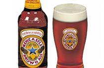 Newcastle Brown Ale to relocate