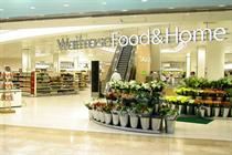 Waitrose plots fashion launch to match rival supermarkets