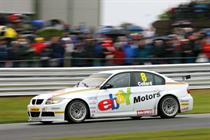 eBay unveils debut UK sport sponsorship
