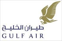 QPR's £7m Gulf Air sponsorship deal ends