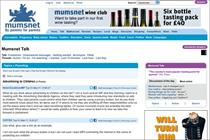 Mumsnet launches app for its forums