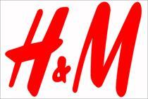 H&M bags David Beckham underwear range