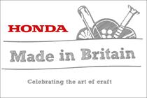 Honda promotes local talent with Facebook campaign