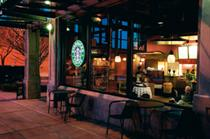 Unbranded Starbucks stores attempt to come up with a new brew