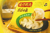 General Mills launch Chinese line